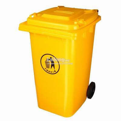 120L Bin yellow Dustbin Garbage Tra (end 11/22/2019 3:15 PM)