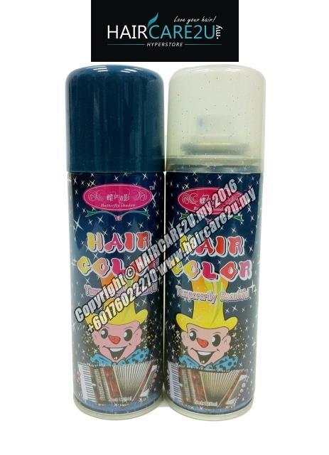 125ml Butterfly Shadow Color Hair Spray