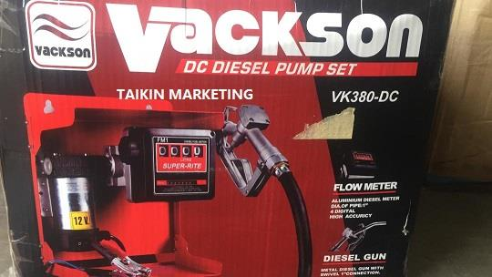 12V 24V DC Diesel Pump Set c/w 4 Digital Flow Meter and Diesel Gun
