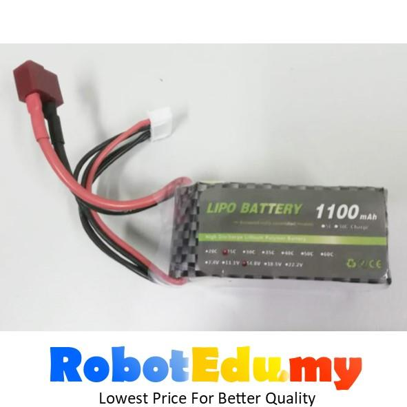[NEW] 14.8V 25C 4S 1100mah Lipo Li-Po RC Rechargeable Lithium Battery