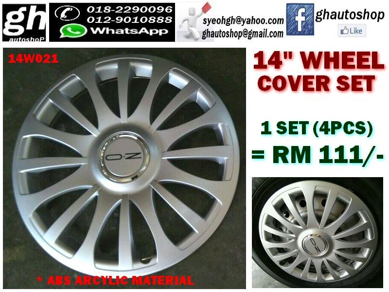 "14"" UNIVERSAL WHEEL COVER SET 14W021 (4PCS)"