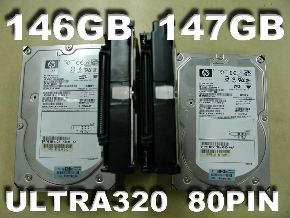 146GB 147GB SCSI  80PIN  ULTRA 320  HARDDISK 80PIN