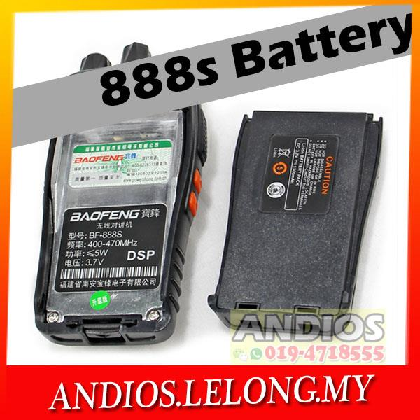 1500mAh Li-ion Battery for BaoFeng BF888S BF777S BF666S Radio Backup