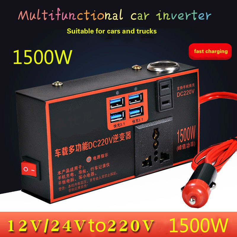 1500w Car Auto Inverter Power Supply Adapter 12v DC To 220v Ac L - [A]