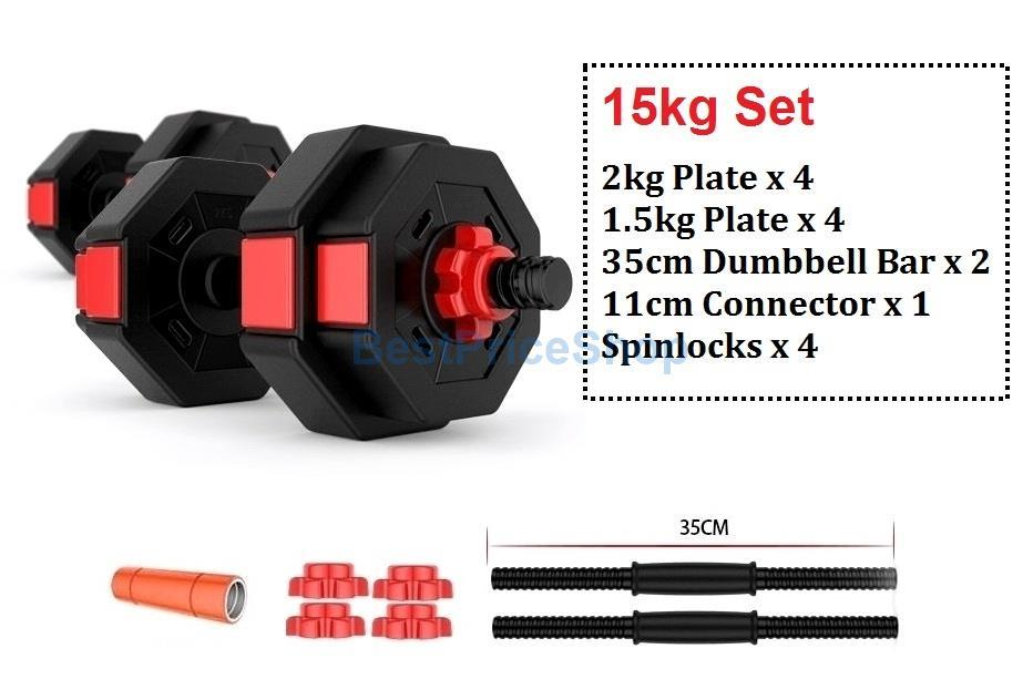 15kg Adjustable Octagon Dumbbell Set Rubber Plates Hexagon