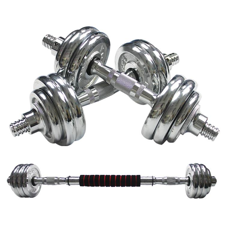 York Chrome Dumbbell Set 15kg: 15KG Dumbbell Iron Chrome Set Adjus (end 7/28/2019 12:15 PM