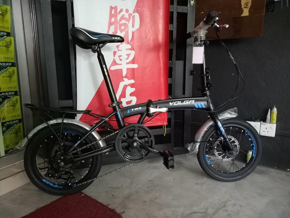 Trs Folding Bike Price Harga In Malaysia