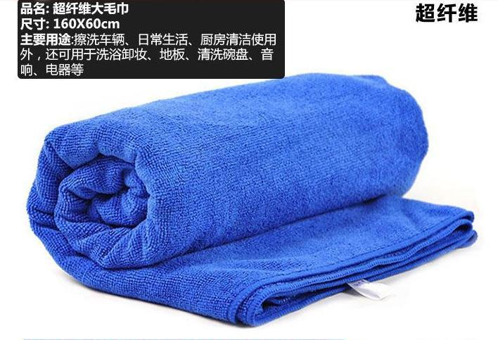 160*60cm Microfiber Cleaning Towel Car Auto Wash Dry Clean Cloth