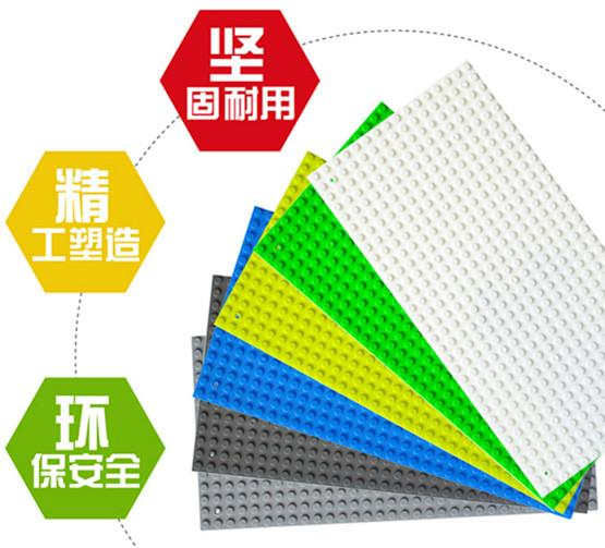 16X32 Studs Medium LEGO Compatible Diy Building Brick Base Plate