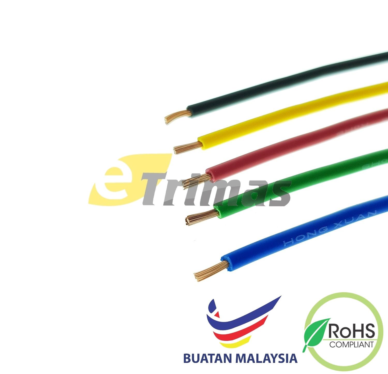 18 AWG Automotive Flexible Pure Copp (end 1/2/2021 12:00 AM)