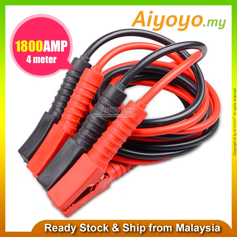 1800Amp 4m Car Battery Jump Start Cable Jumper Booster Charger Lorry Truck Eme