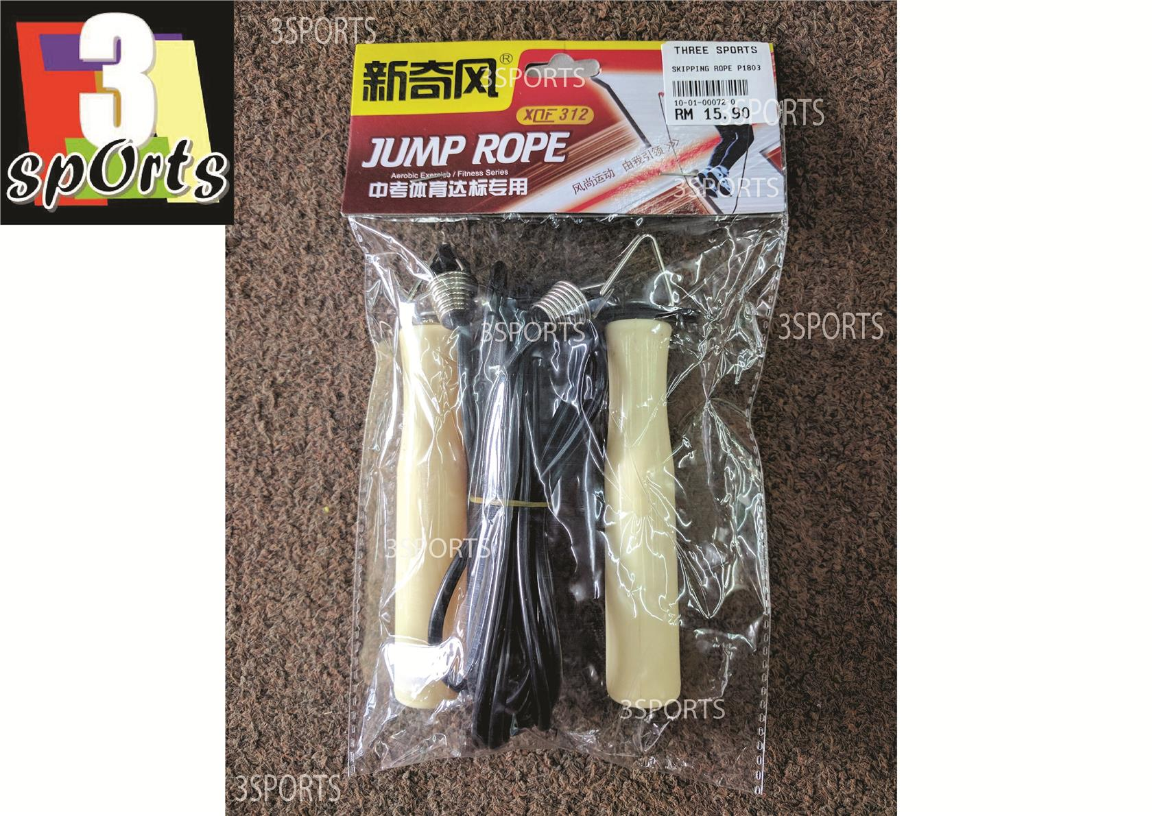1803 SKIPPING ROPE BLACK