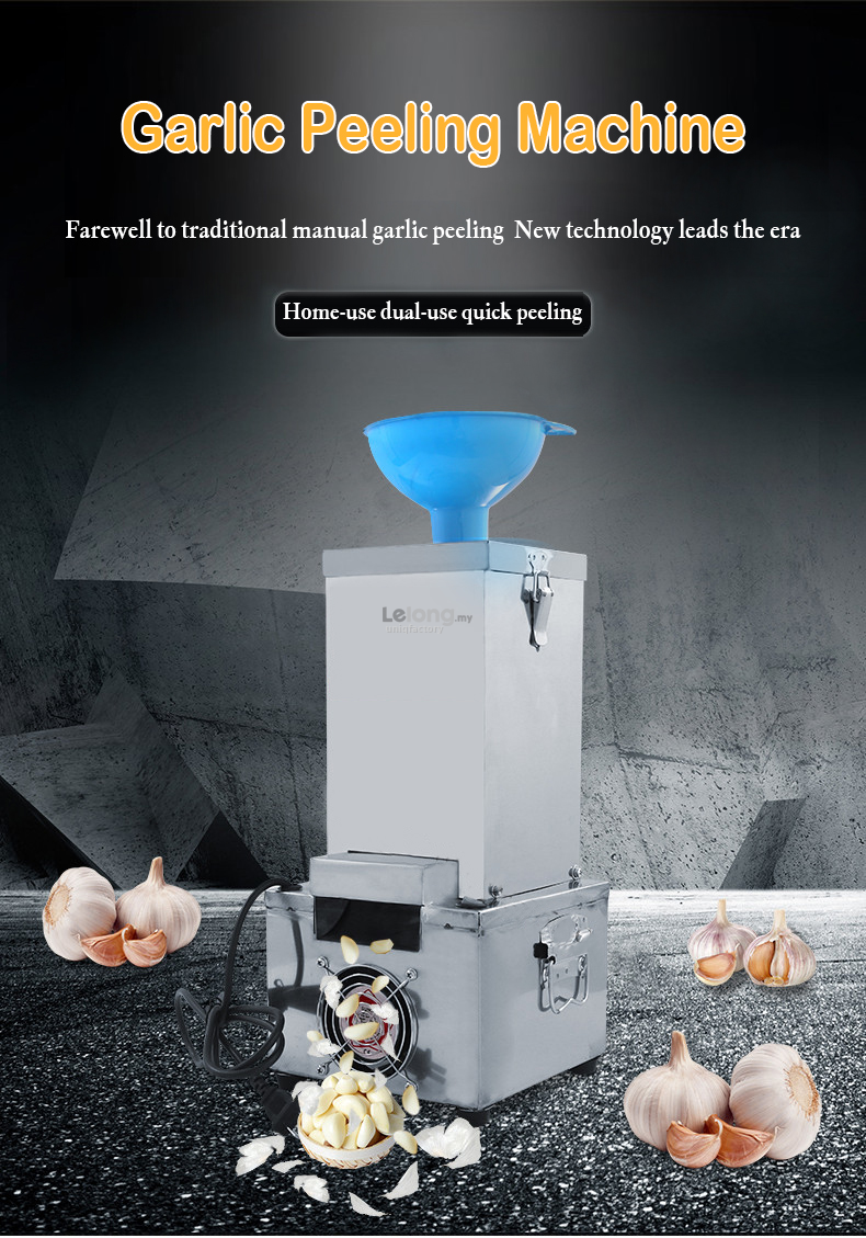 180W Electric Dry Garlic Peeling Machine Commercial Peeler Restaurant