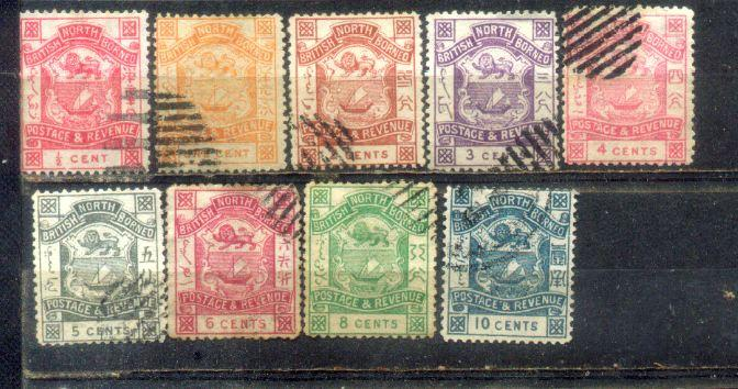 1889-92 North Borneo Old Stamps