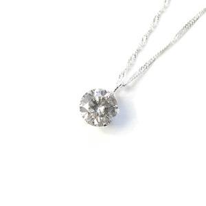 18k white gold 05ct diamond pendant end 552020 208 pm 18k white gold 05ct diamond pendant necklace aloadofball Images