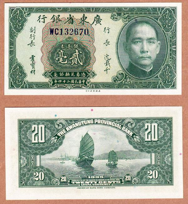 1935 ,The Kwangtung Provincial Bank 20 cents Banknote . UNC
