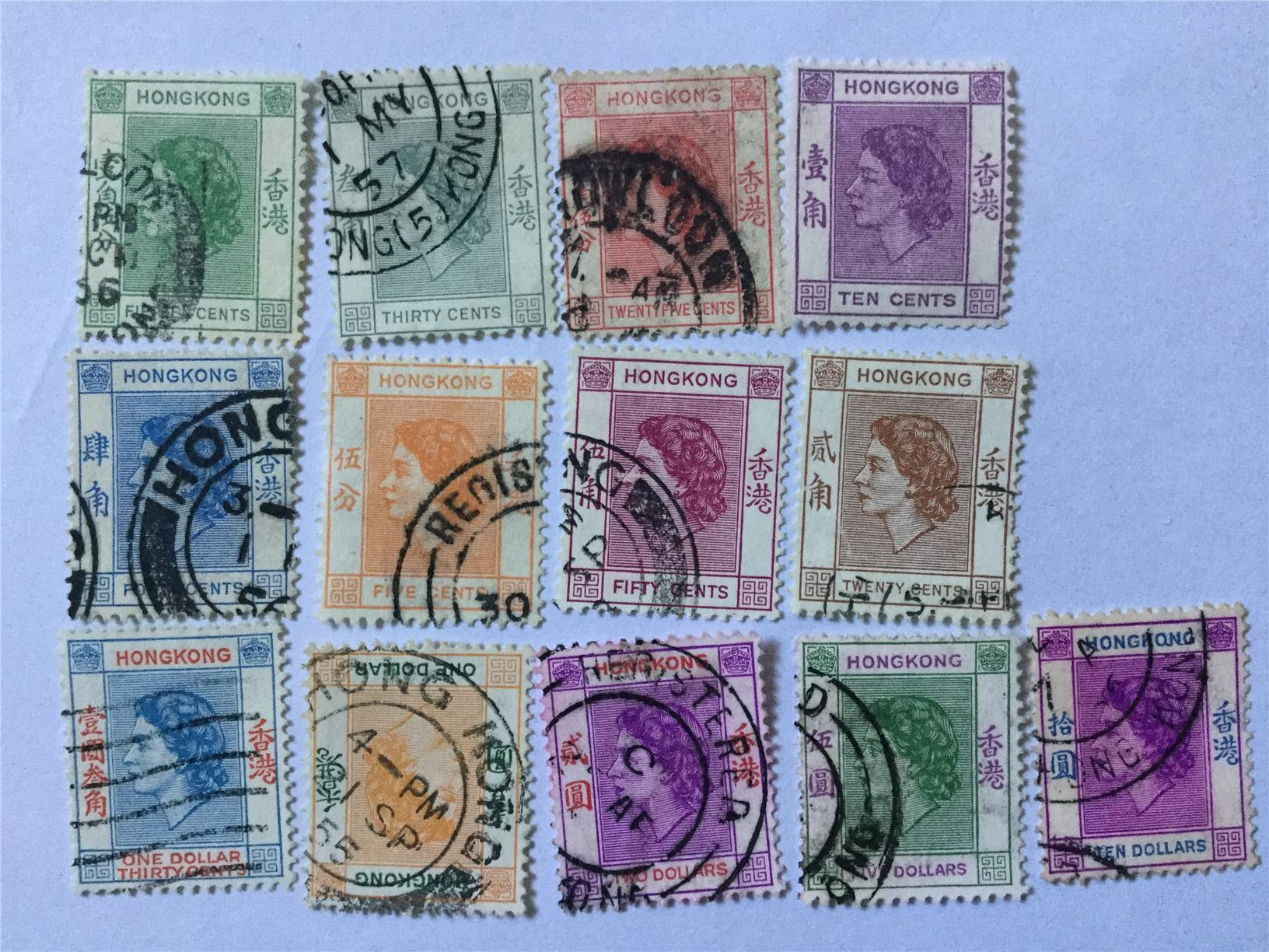 1954 Hong Kong Nice Stamps Lot 10 Up to $10