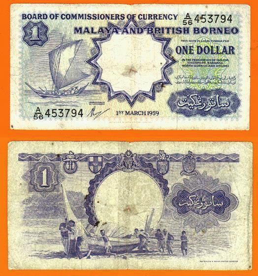 1959, Malaya, Singapore & North Borneo Fisherman's Banknote.Waterlow..