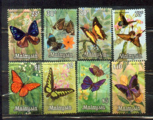 1971 Malaysia Butterflies Definitive HV Complete Set