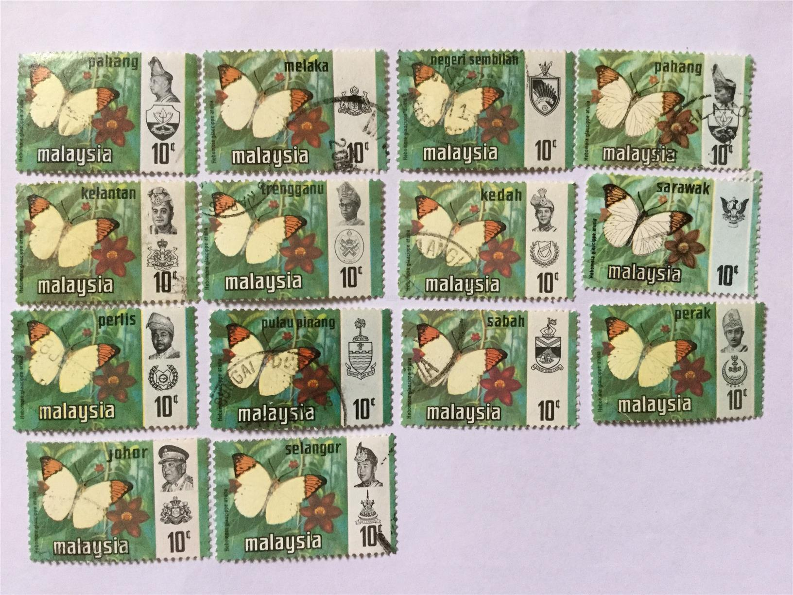 1971 Malaysia Butterflies Defnitive 10c All Different