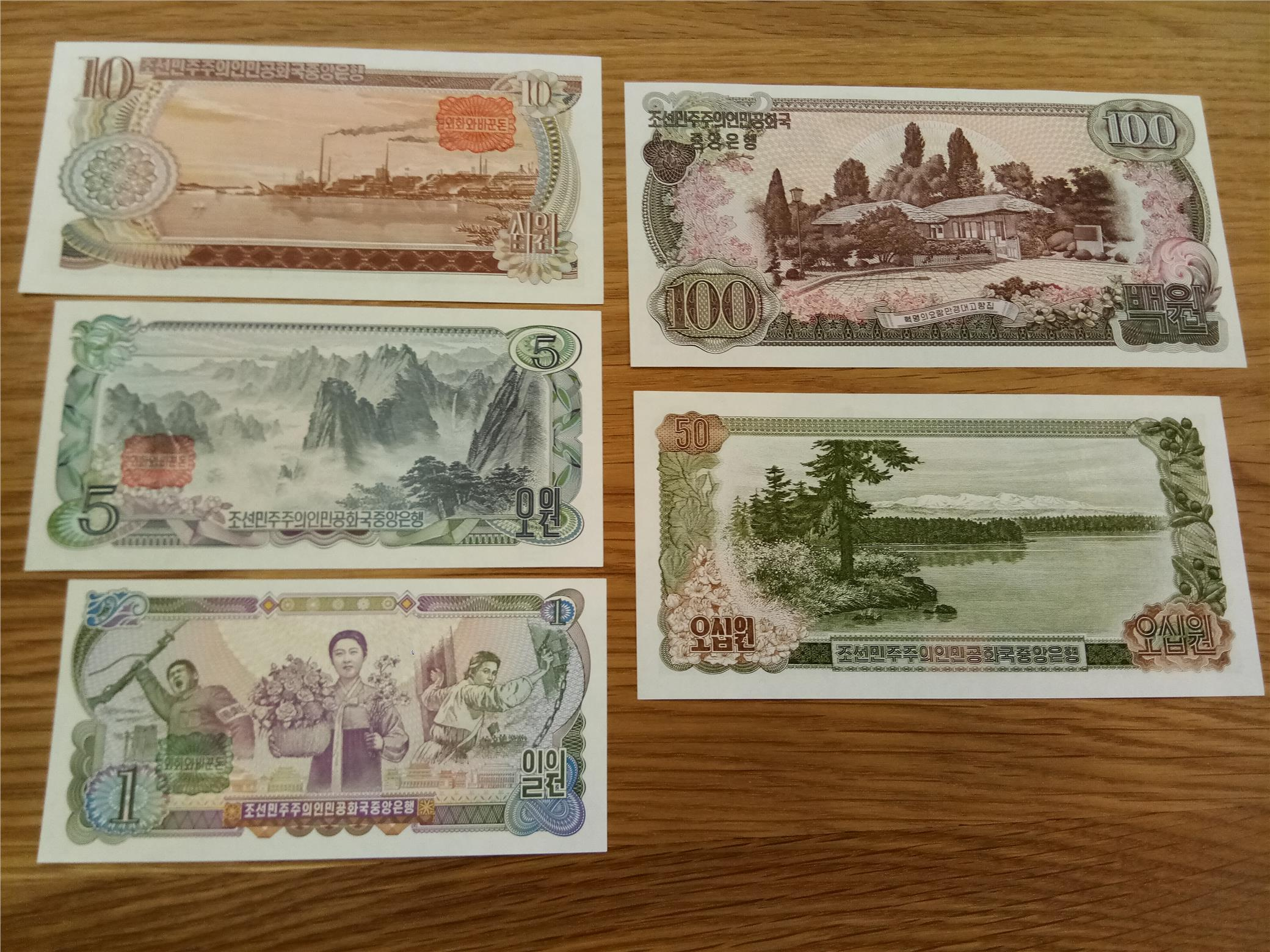 1978 North Korea (1, 5, 10, 50, 100) Won Set of 5 Banknotes UNC