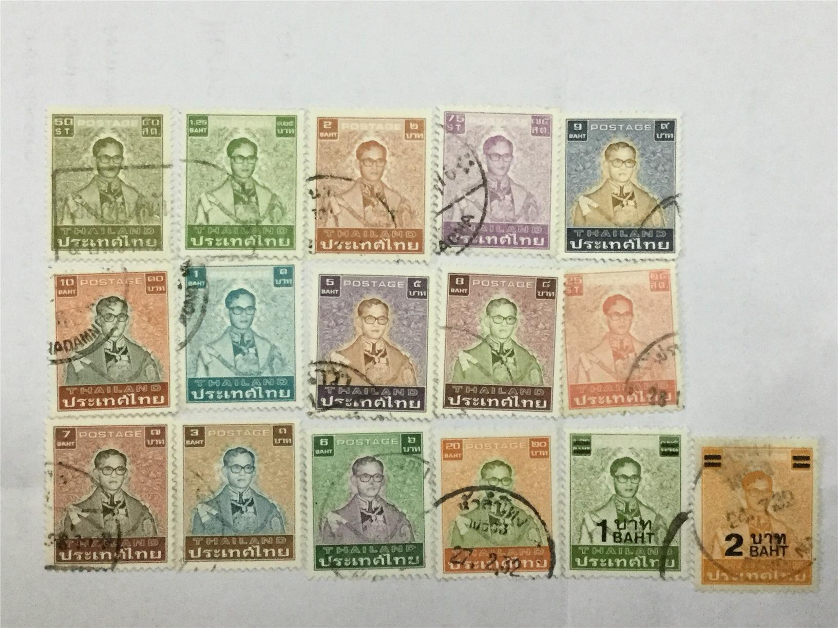 1980 Siam Thailand Nice Stamps Lot 6
