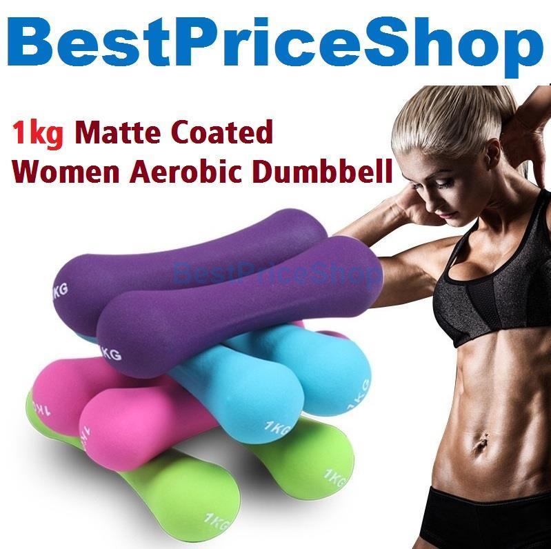 1kg Matte Coated Women Aerobic Dumbbell Fitness Yoga Zumba Exercise
