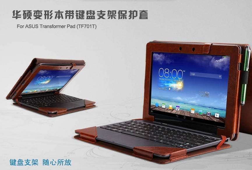 2 in 1 ASUS Transformer Pad TF701T Infinity Tablet Stand Keyboard Case