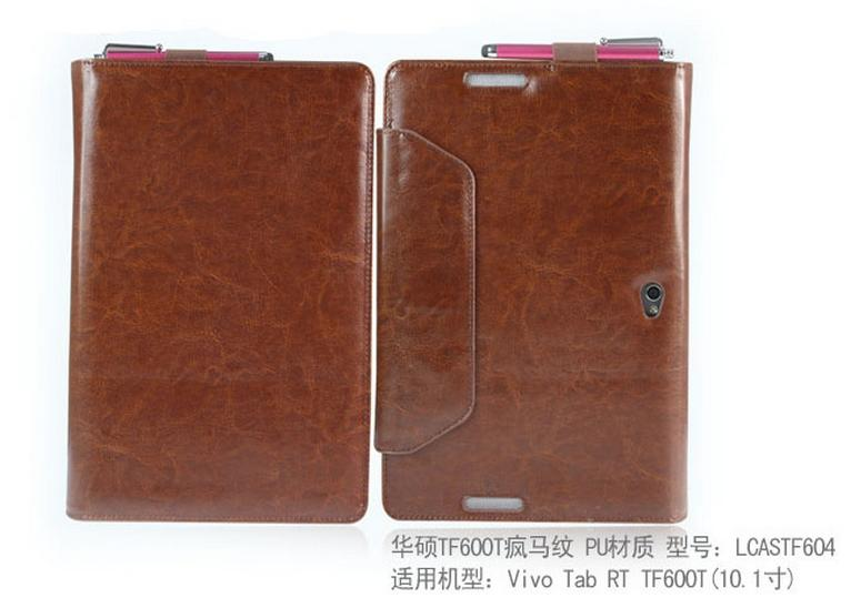 2 in 1 ASUS VivoTab RT TF600 10.1 Keyboard Leather Case Cover