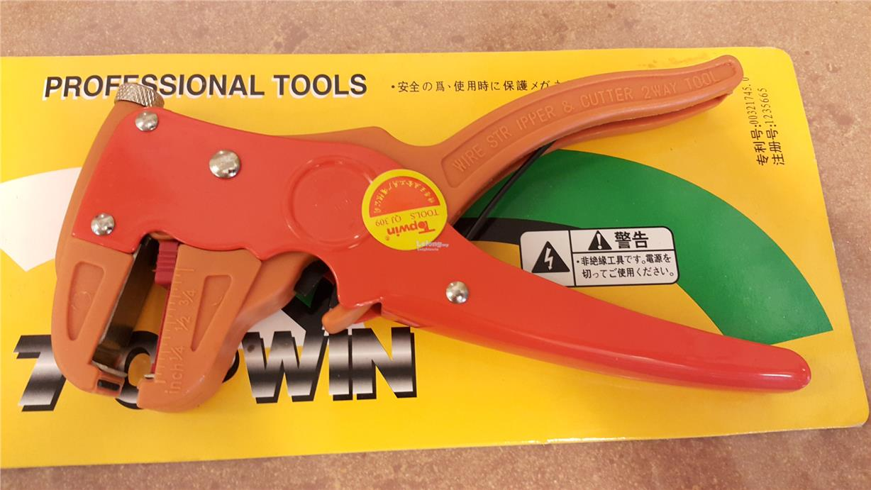 2-IN-1 AUTOMATIC WIRE STRIPPER PLIER ID991539