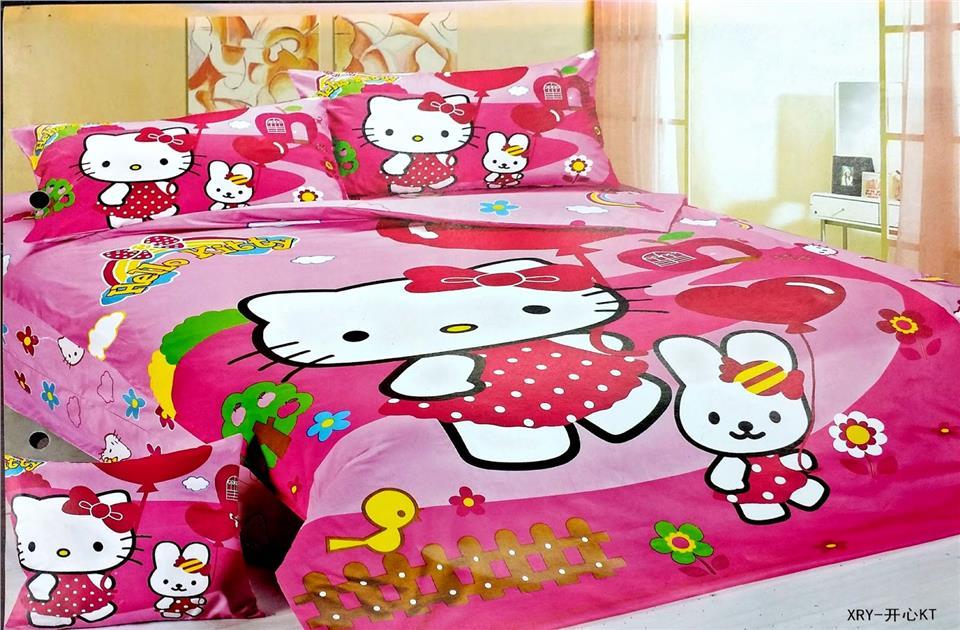 2 In 1 Cadar Hello Kitty