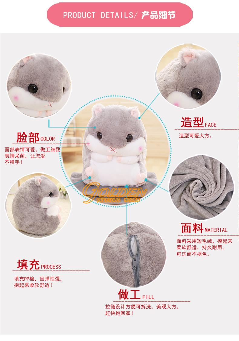 2 in 1 Cute Hamster Pillow 2in1 Pillow blanket