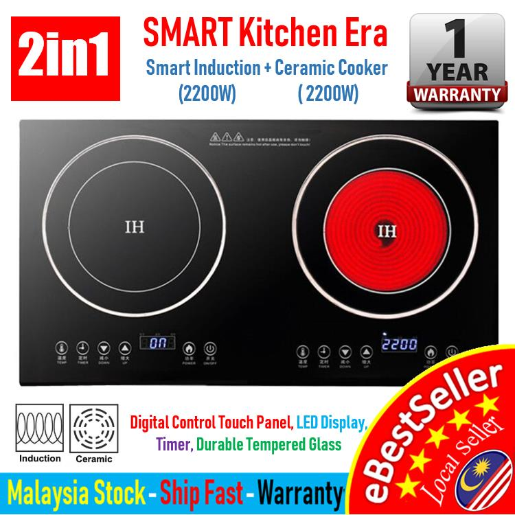 2 in 1 Electric Induction + Infrared Ceramic Hob Cooker Cooktop
