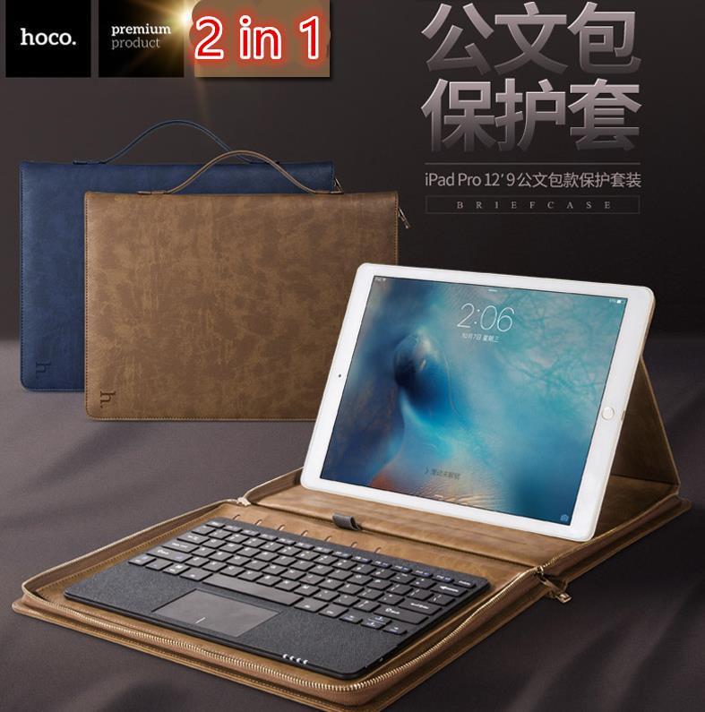 ipad 2019 keyboard case