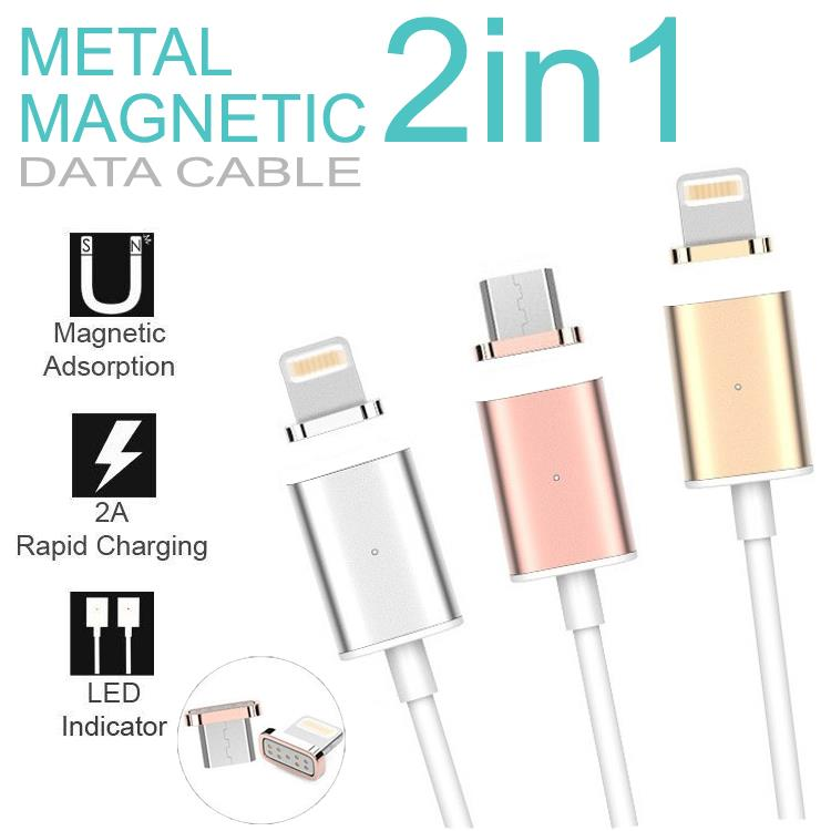 2 in 1 Metal Magnetic Data Cable Micro USB  & Lightning