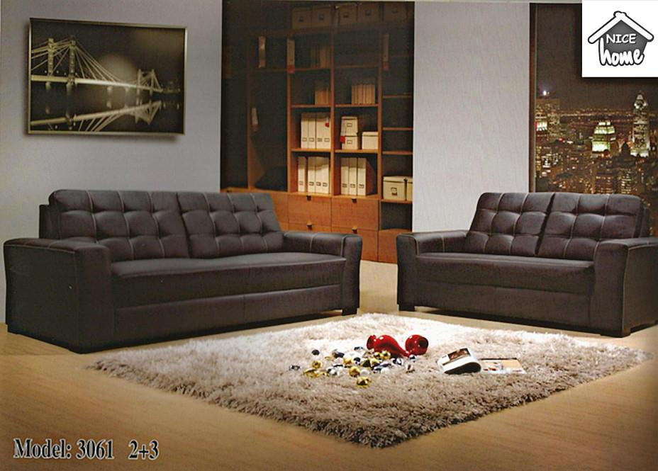 2+3 sofa set installment plan - 3061 leather