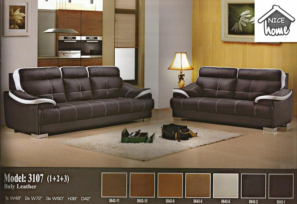 2+3 sofa set installment plan - 3107