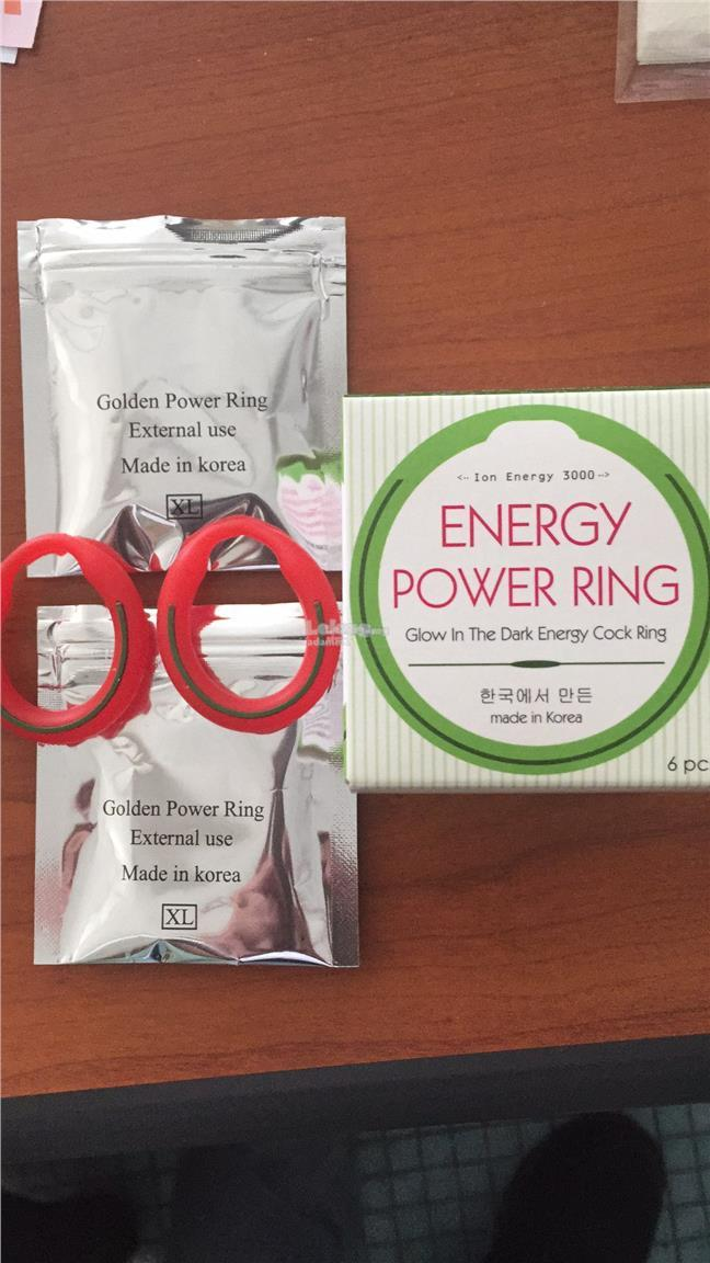 2 keping Energy Power Ring