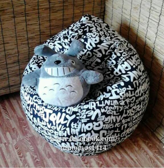 (2 Layers Cover+Filling) Bean Bag Chair Sofa Furniture Kerusi Blue. U2039 U203a