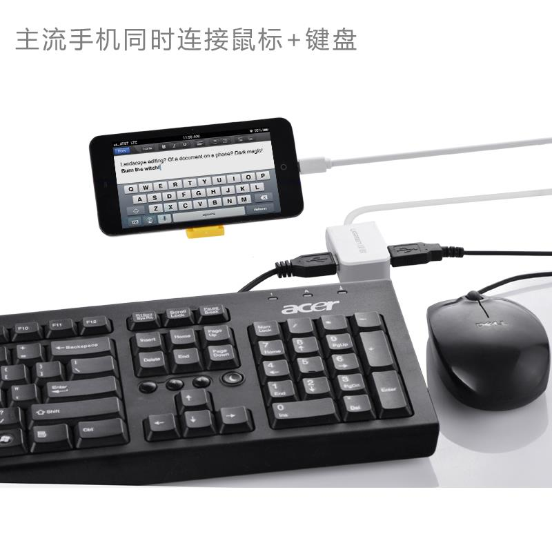 2 OTG data cable with two USB Hub phone access U disk + keyboard Multi