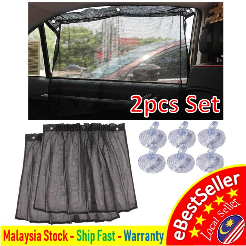 2 Pcs With 6x Suction Cup Black Mesh Window Curtains Car Sun Shade