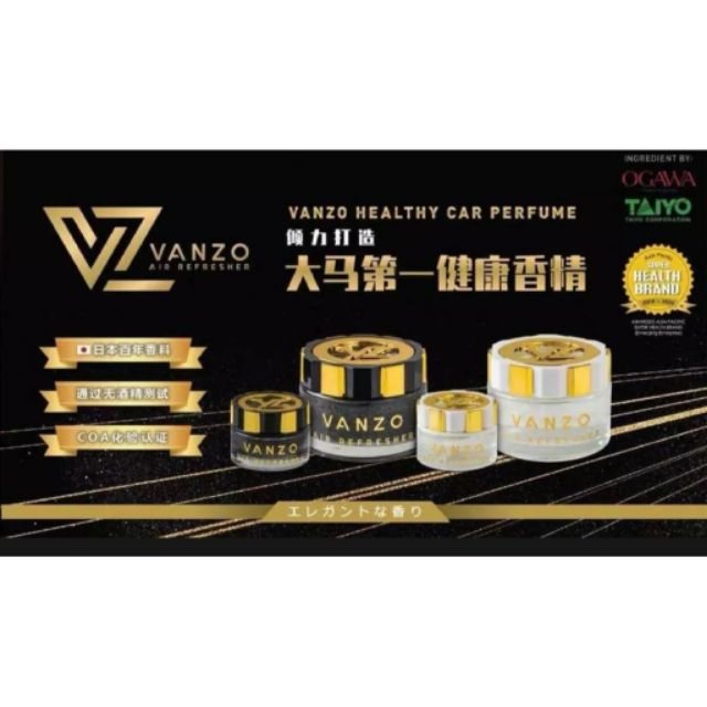 2 Pcs Vanzo Secret Musk Gel (16ml / 70g) Car Perfume Air Freshener
