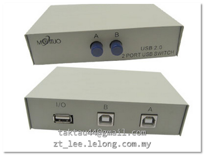 2 Port USB 2.0 Printer Scanner Sharing Switch for Lenovo