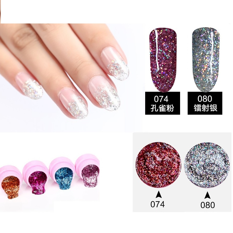 2 Pots of Attractive Colors Glitter (end 9/11/2020 4:55 PM)