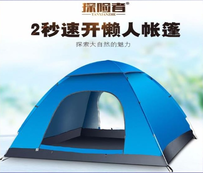 2 seconds speed open double automatic 3-4 people camping tent