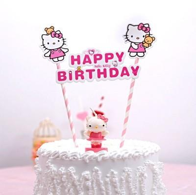 2 Set Hello Kitty Happy Birthday Cak End 8 17 2020 6 08 Pm