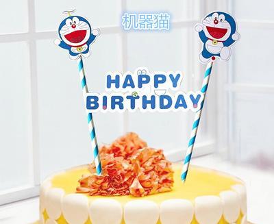 2 SETS Doraemon Happy Birthday Cake End 3 31 2020 936 AM