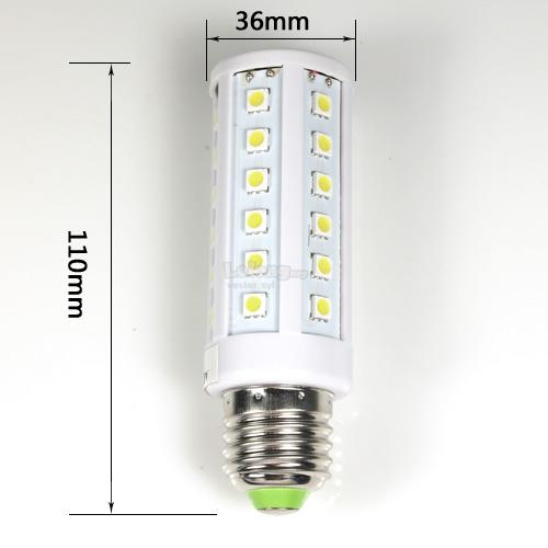 2 Units E27 8W-44-SMD5050-Pure White 880LM LED Bulb
