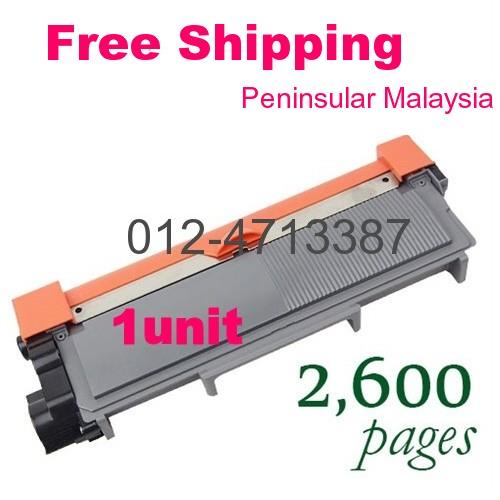 2 Units Fuji Xerox DocuPrint P225 P265 P225d P225db P265dw Comp. Toner