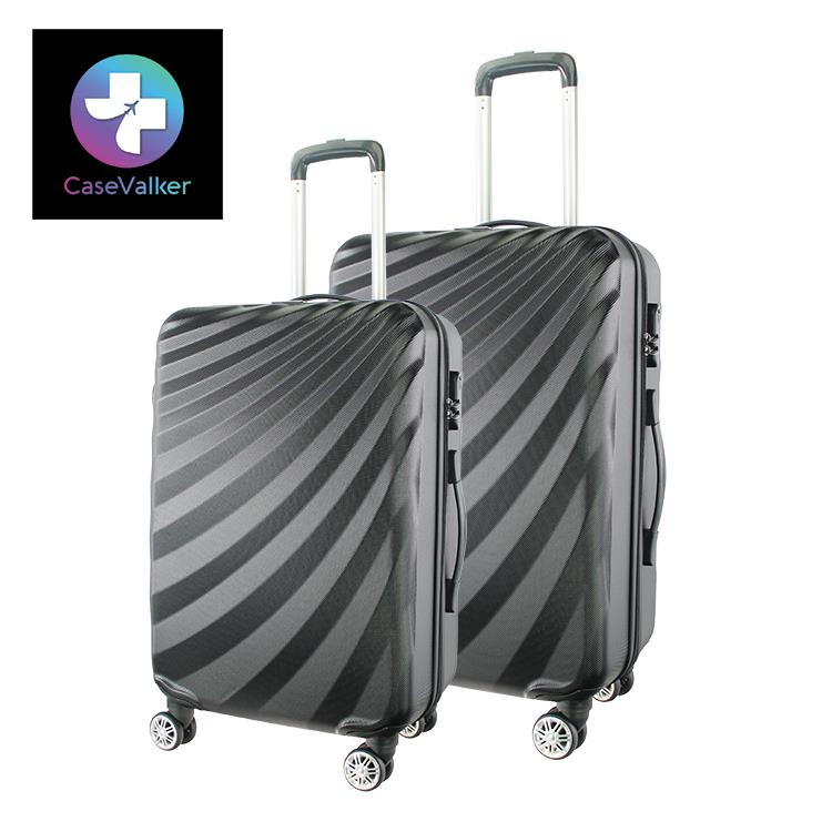 20' + 24' New ABS Hard Case Streamer Diagonal Stripe Luggage Bag